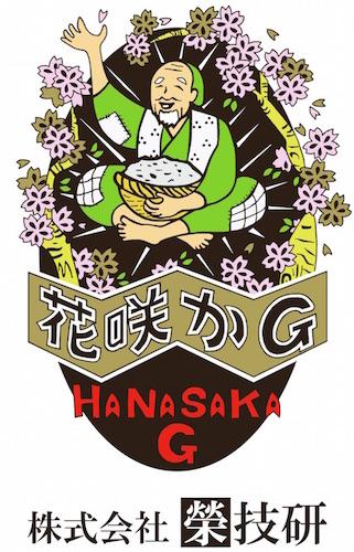 hanasakaG